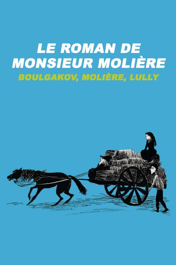 AFFICHE Le Roman de Monsieur Molière